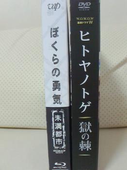 NEC_4005.JPG