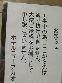 NEC_4071.JPG