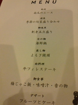 NEC_4085.JPG